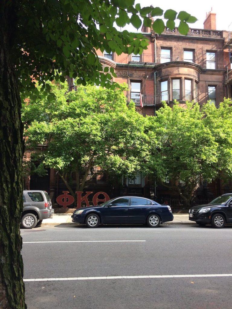 Straße in Boston.